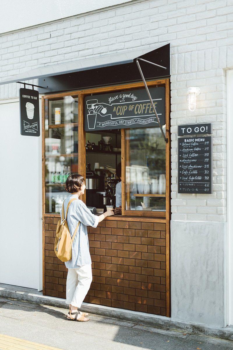 Mô hình cafe take away